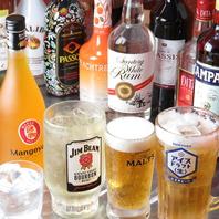 100種類以上の飲み放題付コースは2500円からご用意あり
