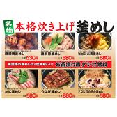 元祖やきとり家 美濃路 久屋大通店のおすすめ料理3