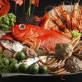 新鮮食材が自慢!旬の鮮魚やお野菜をふんだんに使用したお料理の数々を是非ご堪能ください。