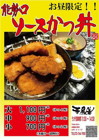 おしゃれにおいしく楽しく♪本場新世界の串カツの味を味わえる、串カツダイニング☆