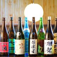 寿司に合う日本酒を格安で楽しめます☆