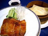 華風 福寿飯店のおすすめ料理3