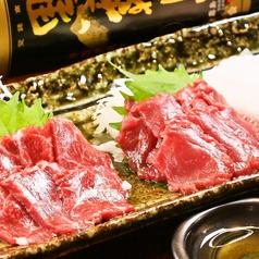 天ぷら居酒屋 朱々 浜口店のおすすめ料理1