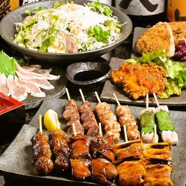 炭火焼鳥 ももたろう 恵比寿店のおすすめ料理1