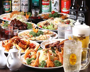 唐和楼 とうわろう 赤羽店のおすすめ料理1