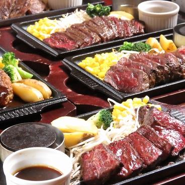 ステーキハウス #29 ニジュウキュウ 広島立町店のおすすめ料理1
