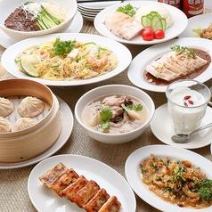 京華小吃 ジンホア 長野店のコース写真