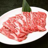 肉問屋直営 焼肉 肉一 板橋のおすすめ料理3
