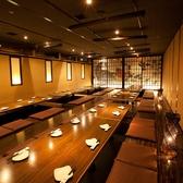 いろりや IRORIYA 熊本 下通り/銀座通り店の写真