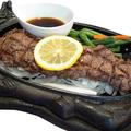 料理メニュー写真★和風88ステーキ (スープ&サラダ&ライスまたはトースト付き)