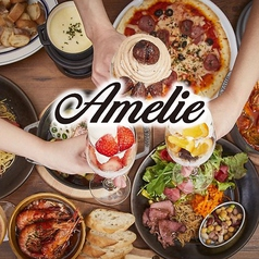 Amelie Cafe アメリカフェ 名古屋PARCO店の写真