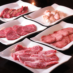 焼肉 北京のおすすめ料理1