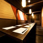 個室居酒屋 吟蔵 町田店のおすすめ料理2