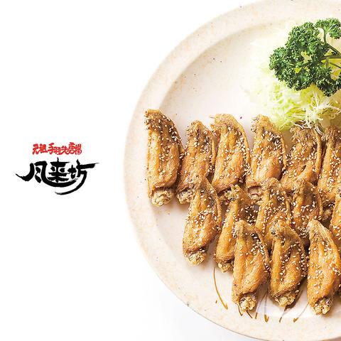 名古屋名物手羽先を食べるならココ「風来坊」!地元の方はもちろん、観光の方にも◎
