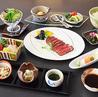 日本料理 四季のおすすめポイント3