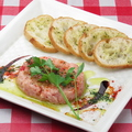 料理メニュー写真マグロと焼き茄子のタルタル