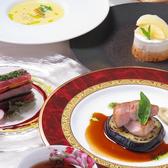 Restaurant Turtles タートルズのおすすめ料理2