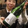 日比谷 バー Bar 銀座 SAKE HALLのおすすめポイント3