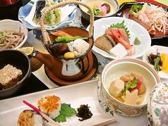 季づな 宇を徳のおすすめ料理1