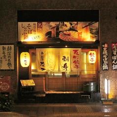 蕎麦,そば,ソバの通販サイト(香川県/ 高松市中心部)