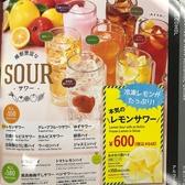 ビッグエコー BIG ECHO 東川口店のおすすめ料理3