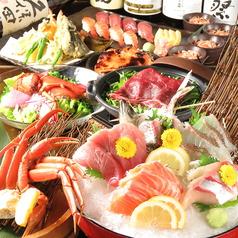 はなの舞 新浦安店のおすすめ料理1