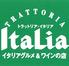 トラットリア イタリア 品川店のロゴ
