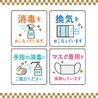 のりを 西本町店のおすすめポイント2