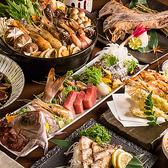 個室居酒屋 吟蔵 町田店のおすすめ料理3