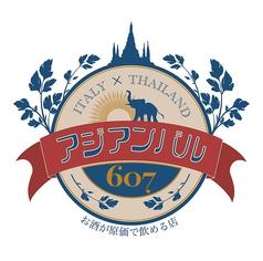 アジアンバル食堂 607のコース写真