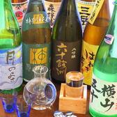 長崎炉端 侘助のおすすめ料理3