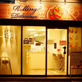 Rolling Deliciousの雰囲気3