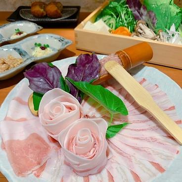 島しゃぶしゃぶ NAKAMAのおすすめ料理1