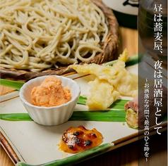 蕎麦と料理 瀬口の写真