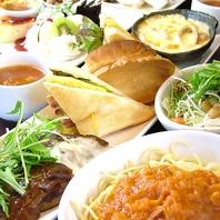 【夜カフェ】シェア出来るペアディナー2人で3600円(抜)