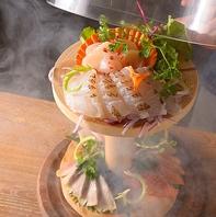 名物!! 鮮魚のスモークカルパッチョ