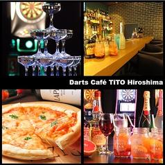 ティト TiTO 広島店 ダーツカフェの写真