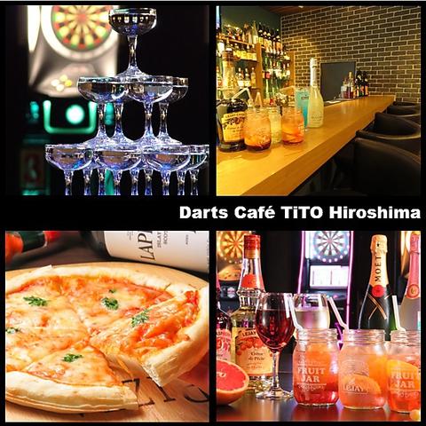 ティト TiTO 広島店 ダーツカフェ