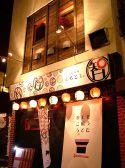 七輪酒場 まるともの雰囲気3