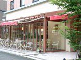 ケイズカフェ KEI'S cafeの詳細