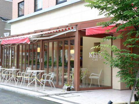 ケイズカフェ KEI'S cafe