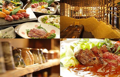 ★宴会におすすめ★食器はすべて信楽焼き♪ボリュームも満点なお料理は絶品ばかり