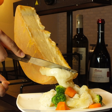 Bar de Bocci バル デ ボッチのおすすめ料理1