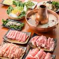 人気の火鍋2時間食べ放題コースは2980円~☆