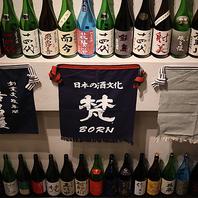 日本酒って楽しいを世界へ!!