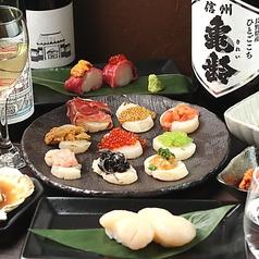 Scallop Bar ホタテにしやがれ 恵比寿店の写真