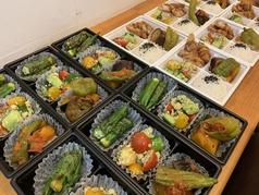 お惣菜カフェHAOの写真