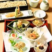 稲田屋 はなれ 八重洲店のおすすめ料理2