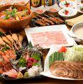白木屋 池袋サンシャイン60通り店のおすすめ料理1