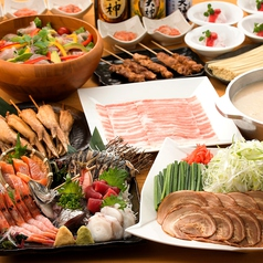 白木屋 南海なんば北口駅前店のおすすめ料理1